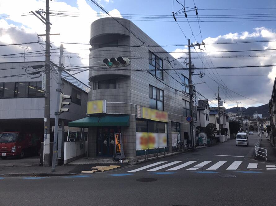 一部損/RC造3階マンション/築31年<br /> 兵庫県宝塚市