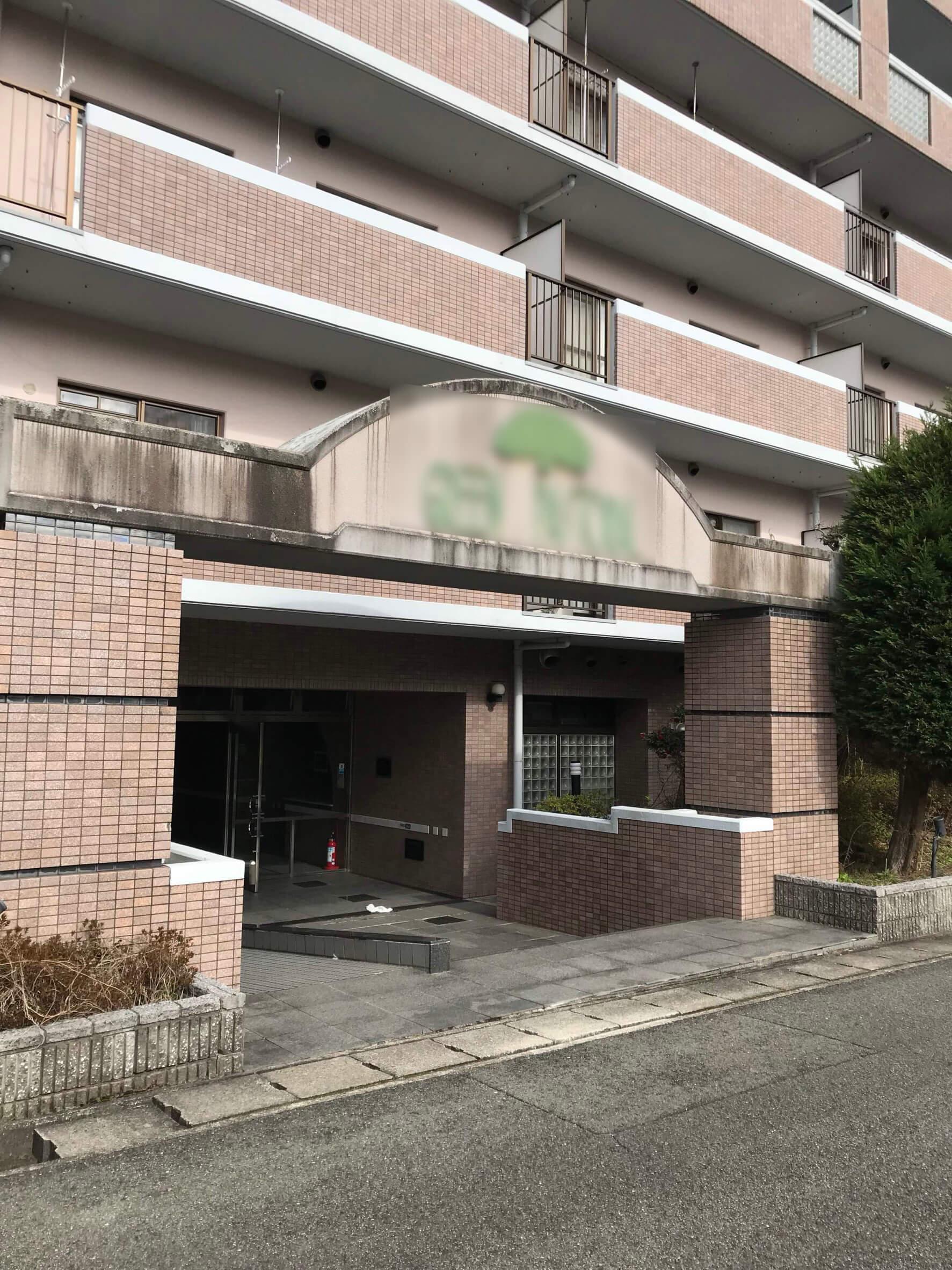 一部損/RC造6階マンション/築24年<br /> 兵庫県神戸市北区