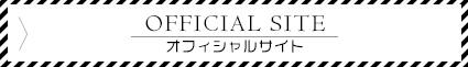 株式会社旅宿 TABIYADO